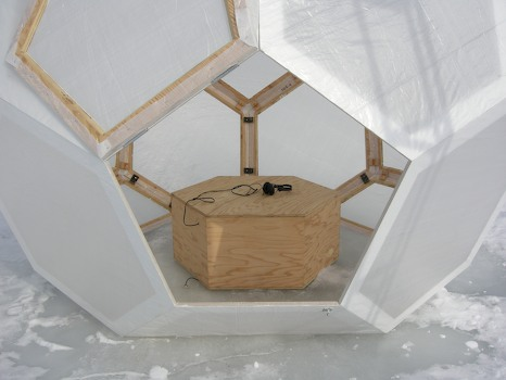 interior of the radome (photo www.stankievech.net/projects/DEW/pixels/site09)html)